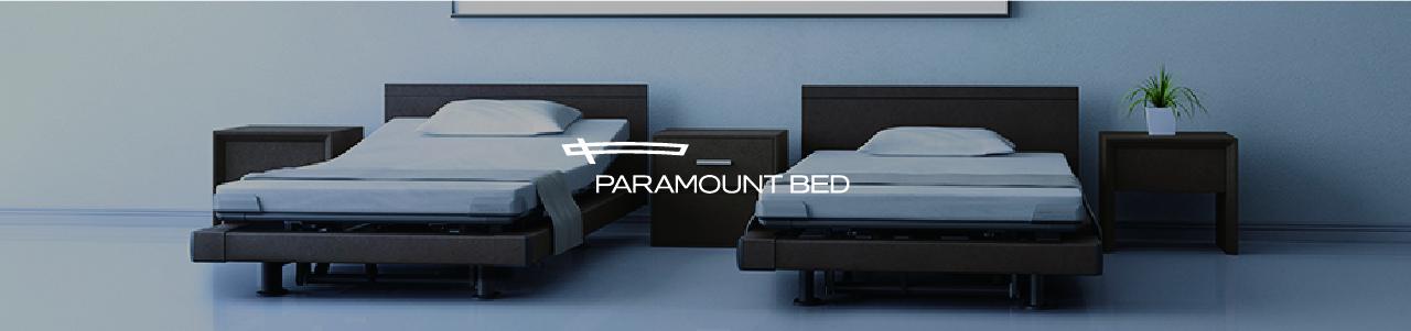 パラマウントベッドイメージ